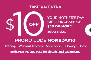 Kohl's: 20% off Friends & Family Sale + $10 off Mother's Day